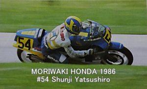 MORIWAKI_HONDA_1986_Yatsushiro
