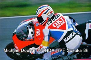 Michael Doohan HONDA RVF Suzuka 8h
