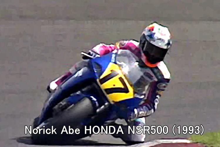 Norick Abe HONDA NSR500 (1993)