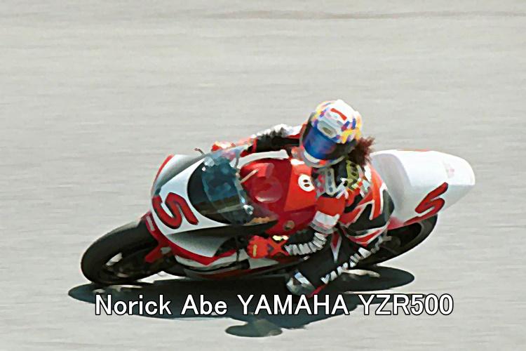 Norick Abe YAMAHA YZR500