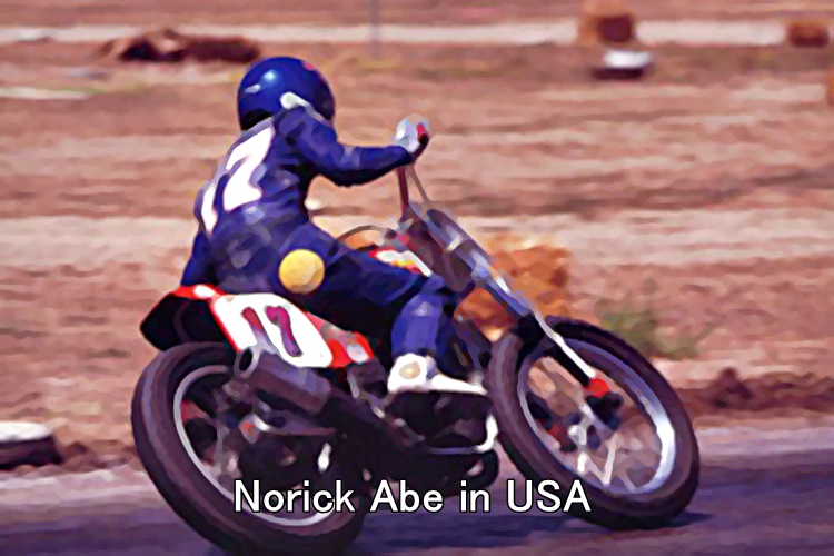 Norick Abe in USA