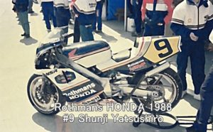 Rothmans HONDA 1988