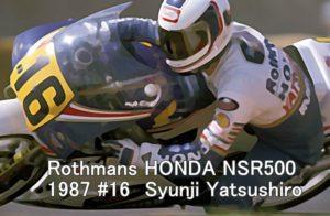 Rothmans HONDA NSR500