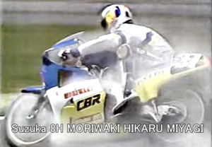 Suzuka 8H MORIWAKI HIKARU MIYAGI