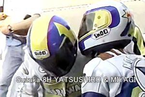 Suzuka 8H YATSUSHIRO & MIYAGI