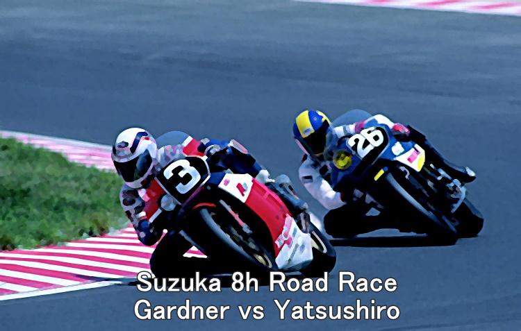 Suzuka 8h Road Race