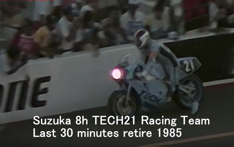 Suzuka 8h TECH21 Racing Team retire