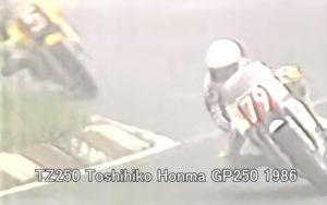 TZ250 Toshihiko Honma GP250 1986
