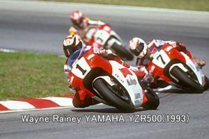 Wayne Rainey YAMAHA YZR500(1993)