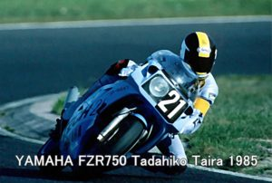YAMAHA FZR750 Tadahiko Taira 1985