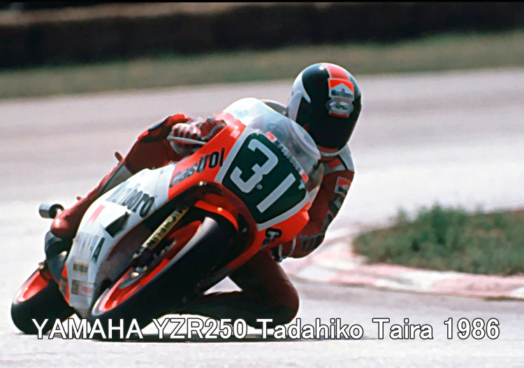 YAMAHA YZR250 Tadahiko Taira 1986