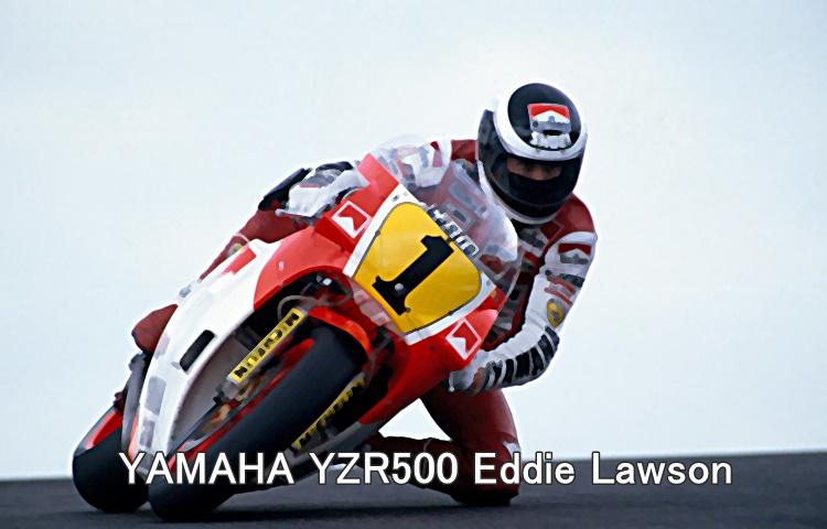 YAMAHA YZR500 Eddie Lawson