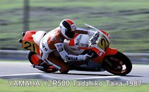 YAMAHA YZR500 Tadahiko Taira 1987
