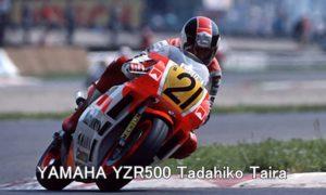 YZR500_taira21_Marlboro