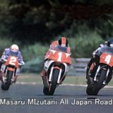 #4 Masaru MIzutani All Japan Road Race