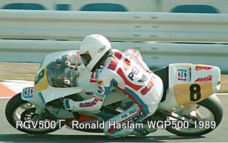 RGV500Γ Ronald Haslam WGP500 1989 1
