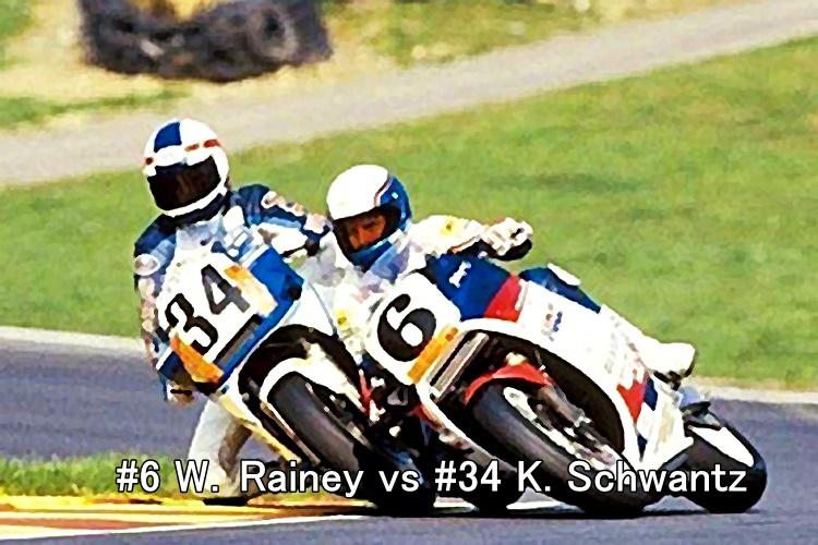 #6 W.Rainey vs #34 K. Schwantz