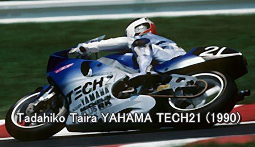 鈴鹿8耐レース結果速報!ヤマハ資生堂テック21が29年ぶりの優勝!??