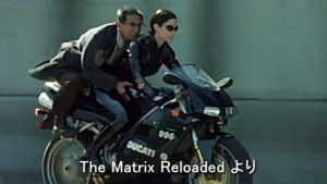 The Matrix Reloaded より2
