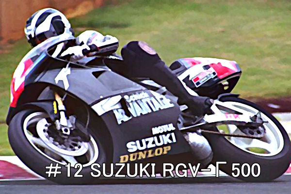 #12 SUZUKI RGV-Γ500
