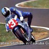 清水雅広(しみずまさひろ)1987年最速の日本人バイクレーサー