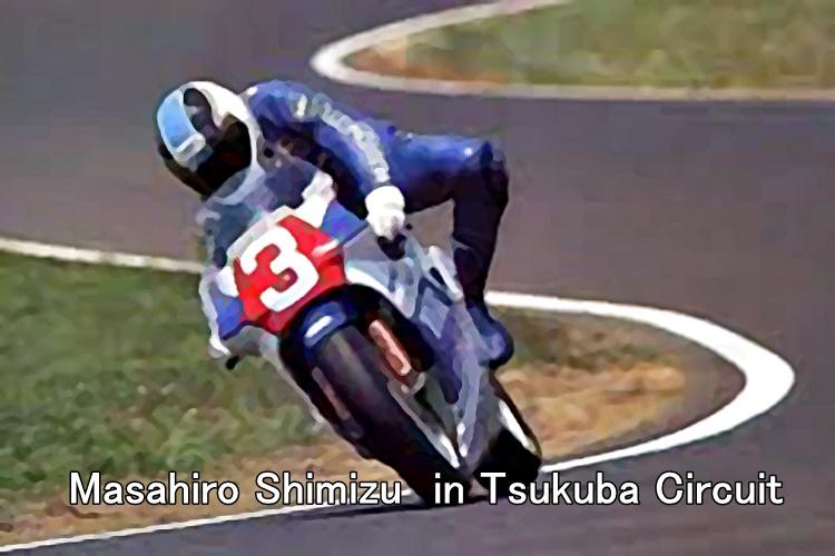Masahiro Shimizu in Tsukuba Circuit
