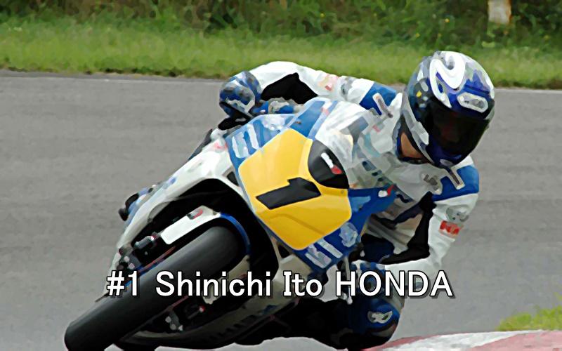 #1 Shinichi Ito HONDA