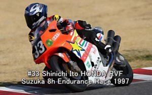 #33 Shinichi Ito HONDA RVF