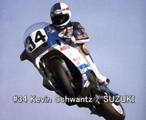 #34 Kevin Schwantz SUZUKI