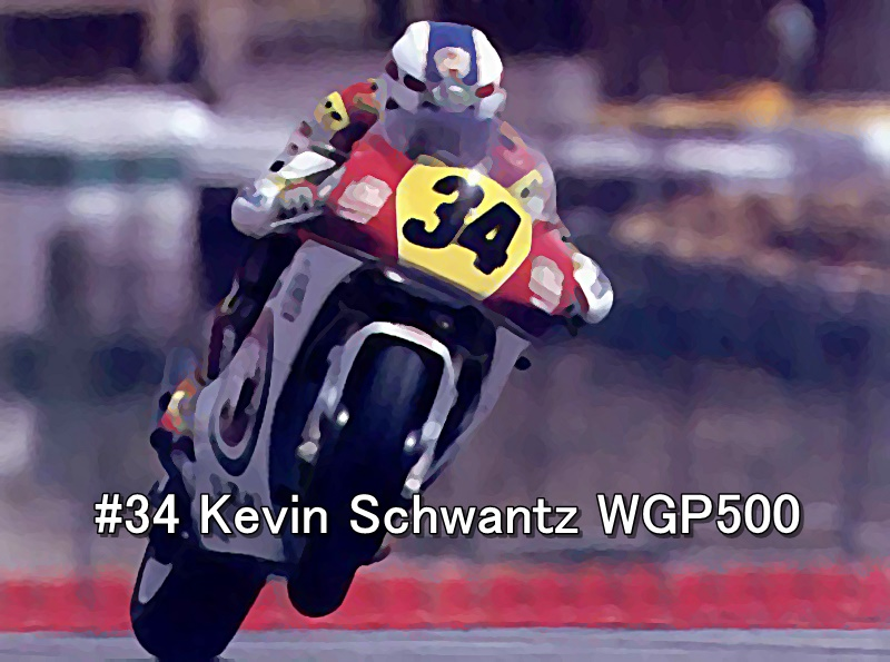 #34 Kevin Schwantz WGP500