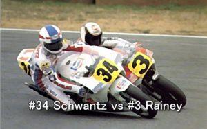 #34 Schwantz vs #3 Rainey