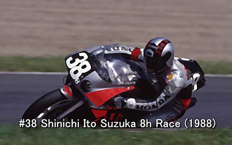 #38 Shinichi Ito Suzuka 8h Race (1988)
