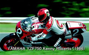 YAMAHA YZF750 Kenny Roberts (1986)