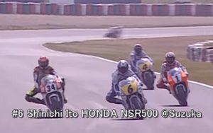 #6 Shinichi Ito HONDA NSR500 Suzuka