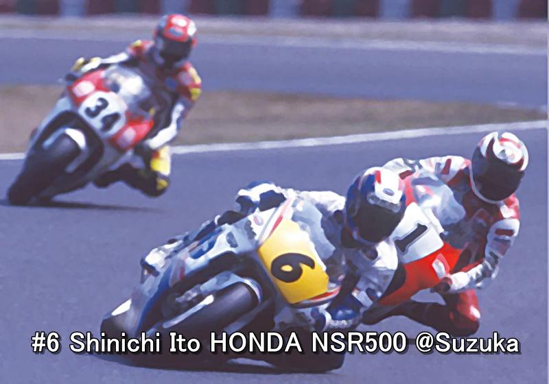 #6 Shinichi Ito HONDA NSR500 in Suzuka