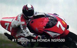 #7 Shinichi Ito HONDA NSR500