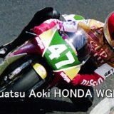 Nobuatsu Aoki HONDA WGP250_1990_Japan_GP