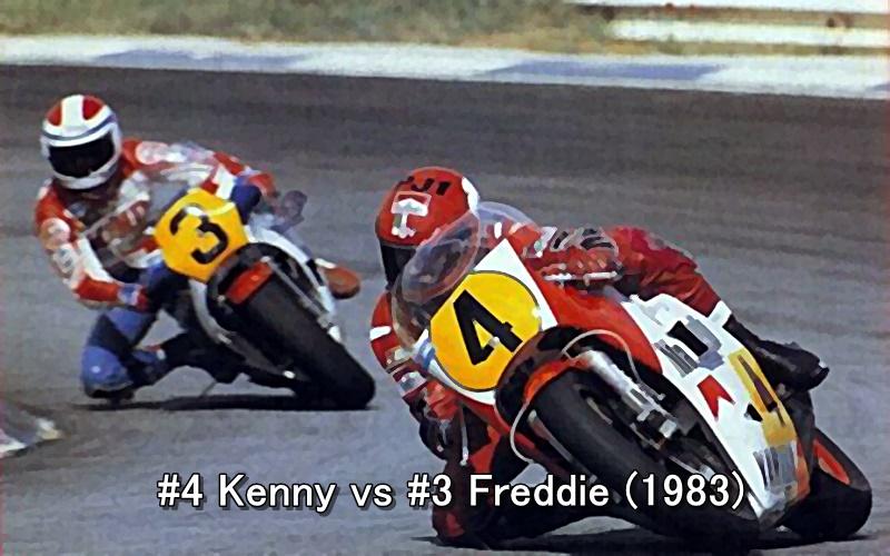 #4 Kenny vs #3 Freddie (1983)