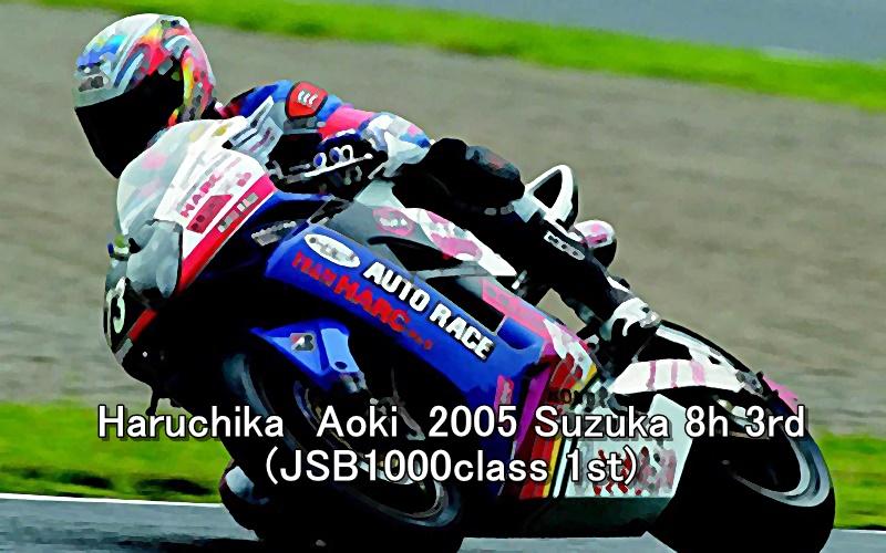 Haruchika Aoki 2005 Suzuka 8h 3rd