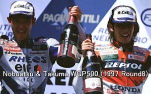 Nobuatsu & Takuma WGP500 (1997 Round8)