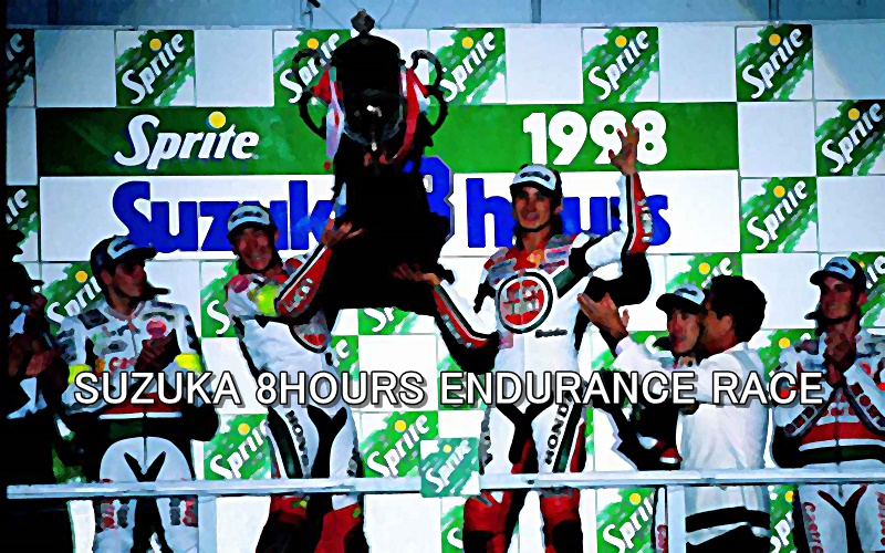 SUZUKA 8HOURS ENDURANCE RACE