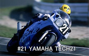 #21 YAMAHA TECH21