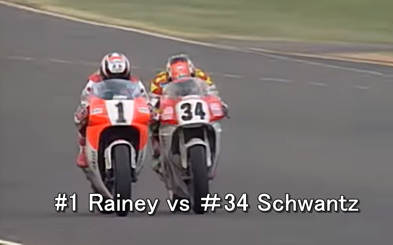 #1 Rainey vs #34 Schwantz
