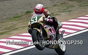 Nobuatsu Aoki HONDA WGP250_1992_Japan_GP