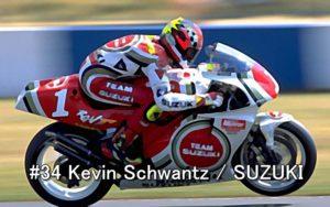 champion_#34 Kevin Schwantz SUZUKI