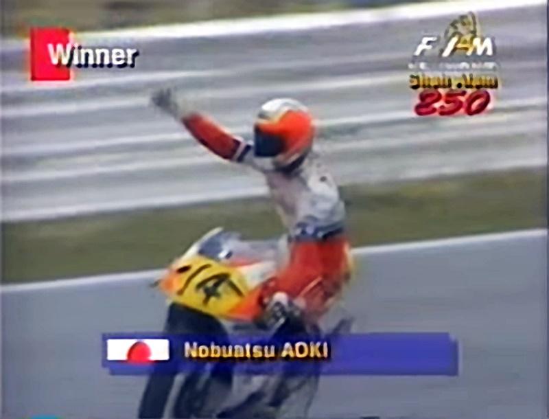 Nobuatsu Aoki WGP250 (1993 Round2)