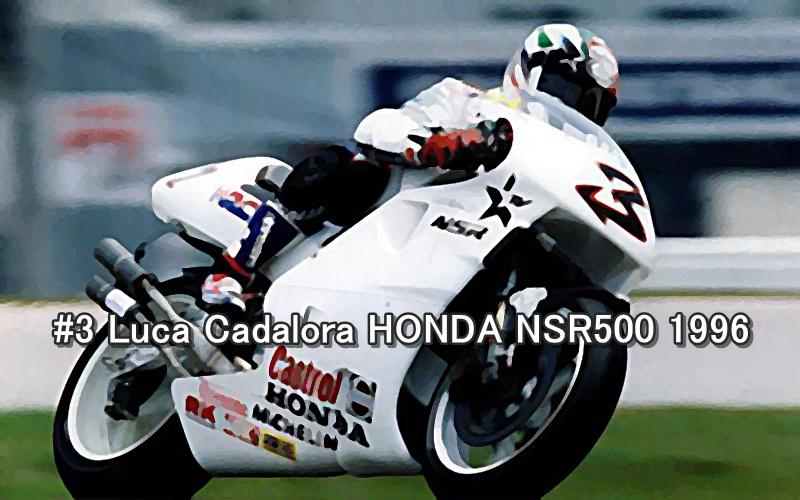 #3 Luca Cadalora HONDA NSR500 1996