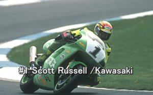 #1 Scott Russell Kawasaki