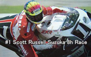 #1 Scott Russell Suzuka 8h Race