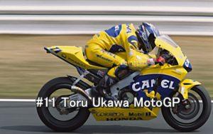#11 Toru Ukawa MotoGP